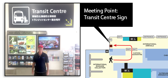 Gold Coast Airport Meeting Point Map
