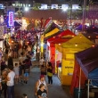 Night Markets at the Boundary Street